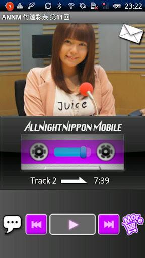 竹達彩奈のオールナイトニッポンモバイル第11回