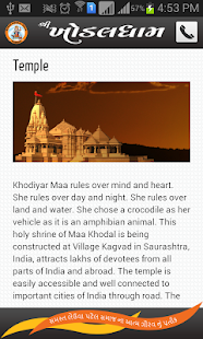 Khodaldham Trust - Kagvad APK for Bluestacks