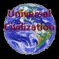 Game Universal Civilization APK for Kindle
