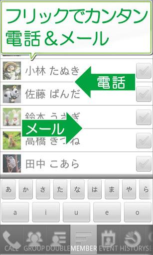 QUIZ APK (com.quiz.quizapp) | BingAPK