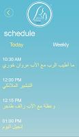 Screenshot of Sancta Maria Radio