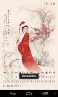 Screenshot of XianYun Calendar