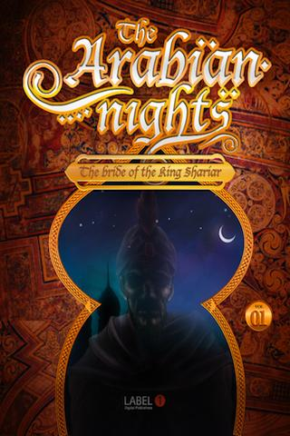 Essential Arabian Nights 1
