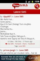 Screenshot of New SMS - Free SMS Collection