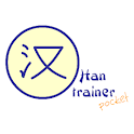 Han Trainer Pocket HSK Starter icon