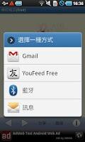 Screenshot of Buddha Quotes(Chinese) Free