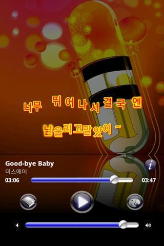 Heaven - 에일리 Ailee [노래방]