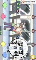 Screenshot of 한게임 미니팩 (명품게임 8종 패키지)