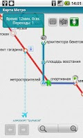 Screenshot of Harkov (Metro 24)