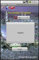 Screenshot of Tasbeeh El Muslim