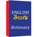 English Telugu Dictionary APK for Ubuntu