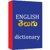 App English Telugu Dictionary version 2015 APK