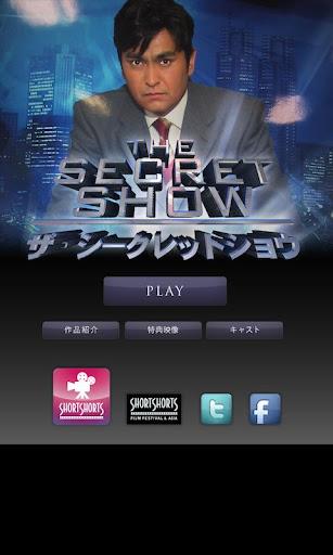 THE SECRET SHOW ザ・シークレット・ショー
