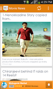 Tolly - Tollywood Movies News - screenshot