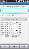 Screenshot of THE STOP WATCH