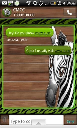 玩個人化App|GO SMS - Green Zebra 3D免費|APP試玩
