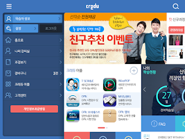 Screenshot of 크레듀