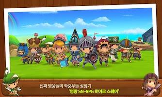Screenshot of 히어로스퀘어 for Kakao