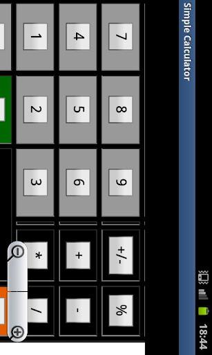 玩免費工具APP|下載簡單的計算器 app不用錢|硬是要APP