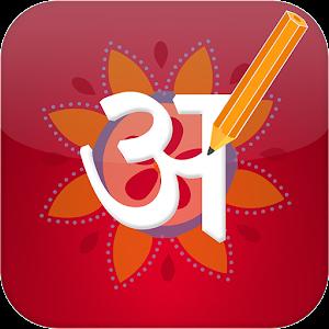 write in nepali