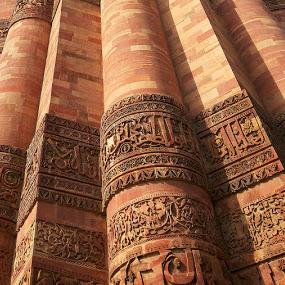 by PINAKI MITRA - Instagram & Mobile Android ( qutb minar, sultan, slave dynasty, islamic, architecture, world heritage, unesco, sultanate, delhi, mehrauli, qutub minar, india, qutab minar )