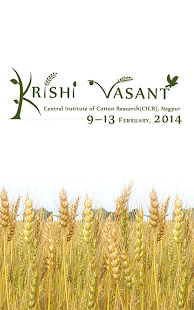 Krishi Vasant - screenshot