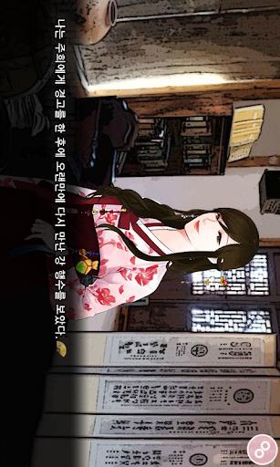 탐정뎐 - screenshot