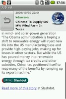 Screenshot of Slashdot Reader