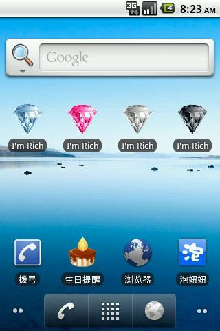 【免費社交App】我很富有!!(粉钻)-APP點子