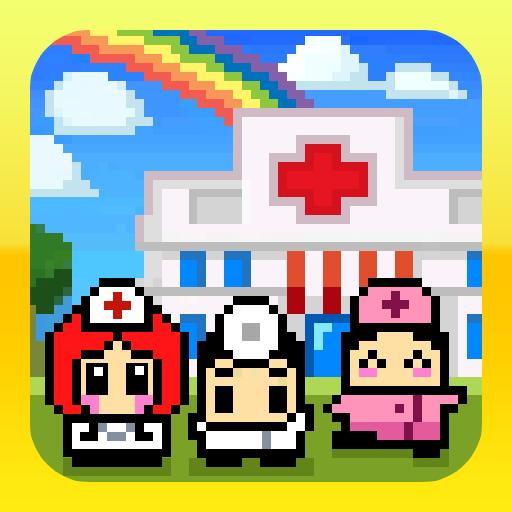 像素醫院 棋類遊戲 App LOGO-硬是要APP