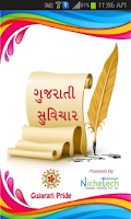 Screenshot of Gujarati Suvichar