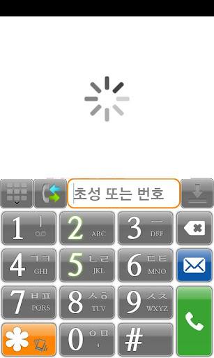 Phone Font-Naver Myeongjo B+