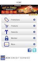 Screenshot of AEON Credit Service Malaysia