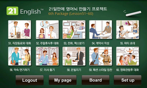 21English Package6