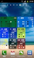 Screenshot of プロ野球速報Widget2014 Free