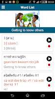 Screenshot of Learn Thai - 50 languages