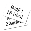 ChineseFlashcards icon