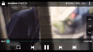 Screenshot of Bulmedia TV (BG TV)