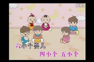Screenshot of 粤语儿歌(儿歌童谣)