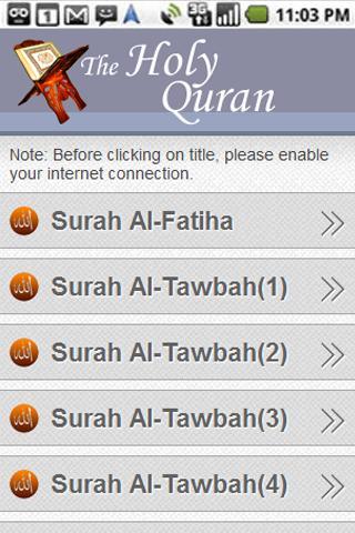 Quran Recitation Urdu Trans.