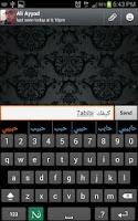 Screenshot of Noon Keyboard (Arabic)