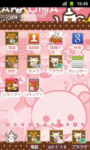 玩個人化App|Rilakkuma Theme 4免費|APP試玩