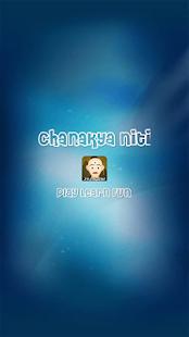 free download chanakya niti hindi pdf file