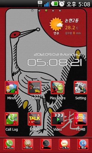 Go Stop Go Launcher EX theme