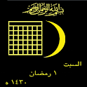 Moon Month icon