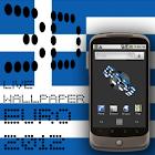 3D Clock GREECE FLAG WALLPAPER icon