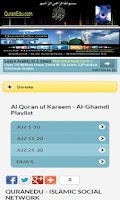 Screenshot of Al Quran Saad Al Ghamdi Free