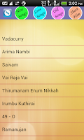 Screenshot of Tamil  Video Songs HD