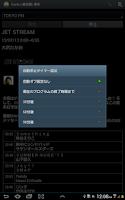 Screenshot of Raziko