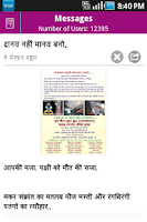 Screenshot of Jain Site